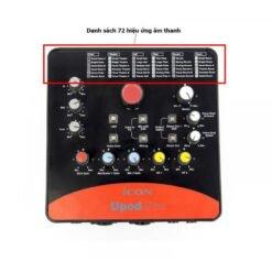 Icon Upod Pro - Sound card thu âm chuyên nghiệp tốt nhất