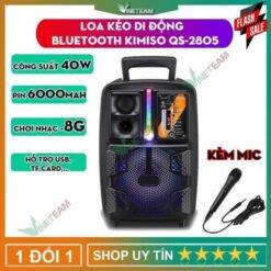 Loa kéo karaoke bluetooth KIMISO QS-2805 (Tặng kèm micro có dây)