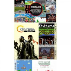 Máy chơi game 4 nút Family Computer - Loại Hộp To Kèm Băng Game 500 Trò
