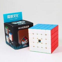 Rubik 5x5 đẹp, xoay trơn, không rít dùng cho thi đấu